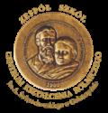 Zespół Szkół Centrum Kształcenia Rolniczego im. A. Świętochowskiego w Gołotczyźnie